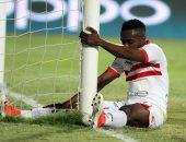 الكونغولى كاسونجو لاعب الزمالك