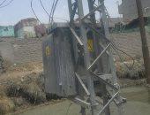 محولات كهرباء