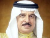 ملك البحرين حمد بن عيسى بن سلمان آل خليفة