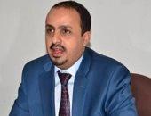 معمر الأريانى - وزير الإعلام اليمنى