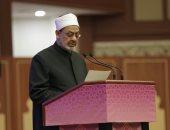 فضيلم الإمام الدكتور أحمد الطيب شيخ الأزهر