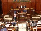 لجنة الشباب والرياضة بمجلس النواب