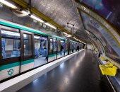 مترو أنفاق العاصمة الفرنسية باريس