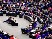 البرلمان الألمانى