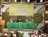 ملتقى الفكر الاسلامى