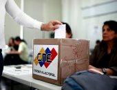 انتخابات فنزويلا