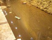 جانب من مياه الصرف الصحى