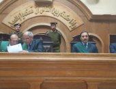 محكمة جنايات الشرقية