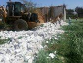 ازالة حالات تعدى على الأراضى الزراعية