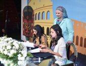 توقيع اتفاقية بين بنك الاسكندرية ومؤسسة ساويرس