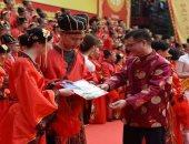 أزواج صينيين