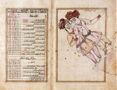 صفحة من مخطوط لـ عبد الرحمن بن عمر الصوفى