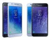 Galaxy Wide 3