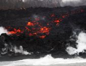 بركان هاواى