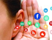 شائعات مواقع التواصل ـ أرشيفية