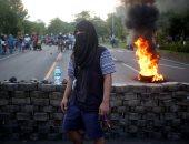 المظاهرات فى نيكاراجوا - أرشيفية