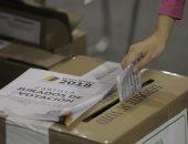 اقتراع - أرشيفية