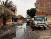 سيارة شفط مياه الصرف