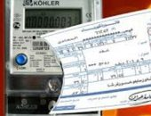 27 مليار جنيه مديونية القطاع العام للكهرباء