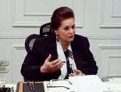 المهندسة نادية عبده محافظ البحيرة- أرشيفية