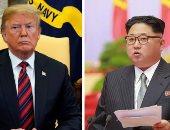 زعيم كوريا الشمالية والرئيس الأمريكى