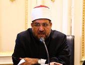 د. محمد مختار جمعه