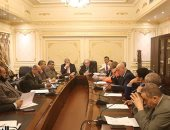 لجنة الخطة بمجلس النواب