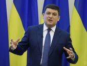 رئيس وزراء اوكرانيا