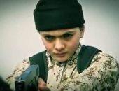 تجنيد الأطفال فى داعش