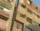 مبانى سكنية- أرشيفية
