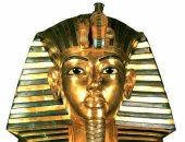 الملك توت عنخ آمون