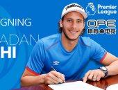رمضان صبحي لاعب منتخب مصر وهدرسفيلد الإنجليزي