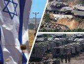 قضاء فلسطين يواجه بائعى الأراضى للإسرائيليين