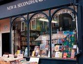 متجر لبيع الكتب