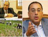 رئيس الوزراء ووزير الزراعة