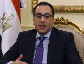 الدكتور مصطفى مدبولى - رئيس مجلس الوزراء