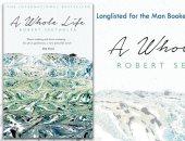 حياة كاملة رواية للكاتب النمساوى روبرت زيتالر