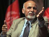 الرئيس الأفغانى محمد أشرف عبد الغنى