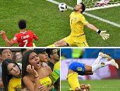 20 صورة تلخص اليوم الثالث لمونديال روسيا 2018