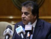 الدكتور خالد عبد الغفار وزير التعليم العالي والبحث العلمي - أرشيفية