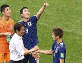 اليابان تفوز على كولومبيا