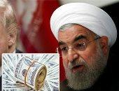 العقوبات الأمريكية تضع اقتصاد إيران فى أزمة