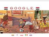 جوجل يحتفى بمنتخب مصر