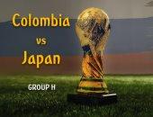 مباراة كولومبيا واليابان