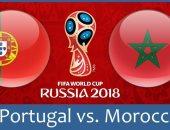 مباراة البرتغال والمغرب