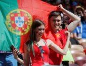 مشجعى البرتغال فى كأس العالم