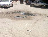 الشارع بعد شفط المياه