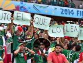 جمهور المكسيك
