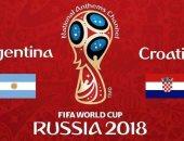 مباراة الأرجنتين وكرواتيا