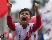 طفل يشجع بيرو